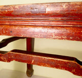 Antique Chinese Ming Meditation Bench (2591), Circa 1800-1849