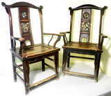 Antique Chinese High Back Arm Chairs (2629)(Pair), Circa 1800-1849