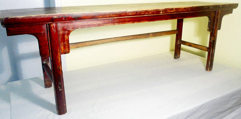 Antique Chinese Ming Scholar Daybed (2633), Circa 1800-1849