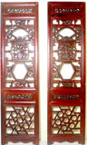 Antique Chinese Screen Panels (2635) (Pair), Cunninghamia wood