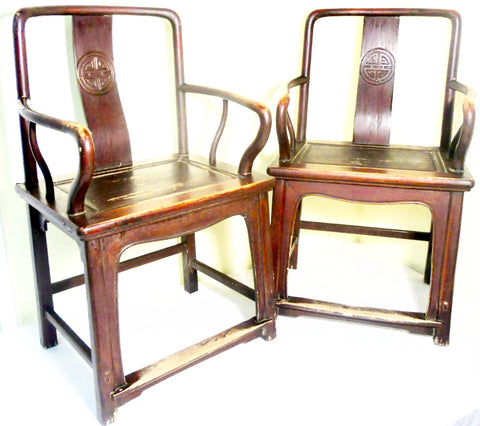 Antique Chinese Ming Arm Chairs (2637) (Pair), Circa 1800-1849