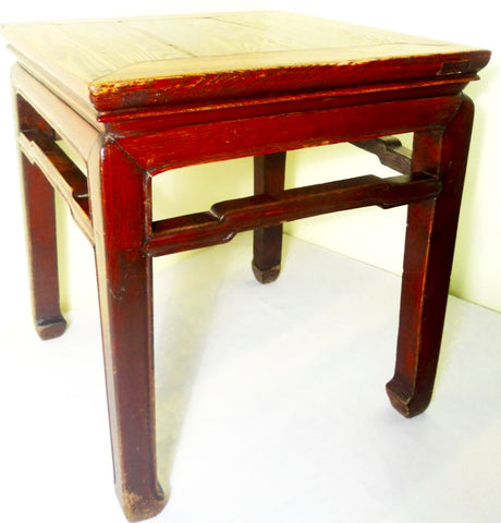 Antique Chinese Ming Meditation Bench (2639), Circa 1800-1849
