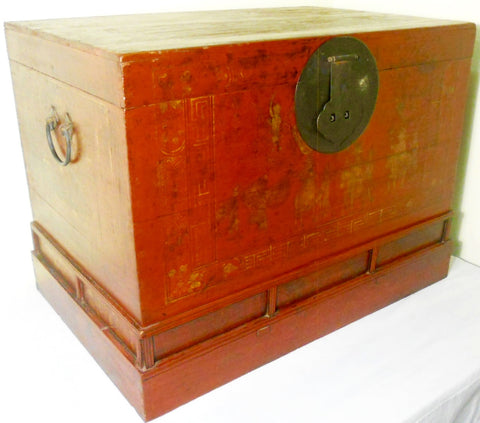 Antique Chinese Hand Painted Red Trunk (2643), Circa 1800-1849