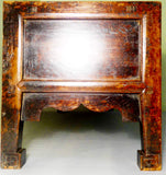Antique Chinese Ming Kang Cabinet (2658), Cypress wood, Circa 1800-1849