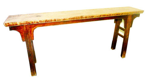 Antique Chinese Ming Painting Table (2697), Circa 1800-1849