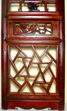 Antique Chinese Screen Panels (2712)(Pair) Cunninghamia Wood, Circa 1800-1849