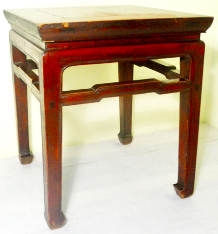 Antique Chinese Ming Meditation Bench (2723), Circa 1800-1849