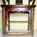 Antique Chinese High Back Arm Chair (2729), Circa 1800-1849