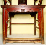 Antique Chinese High Back Arm Chairs (2739) (Pair), Circa 1800-1849;