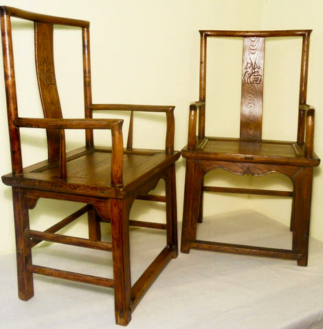 Antique Chinese Ming Arm Chairs (2745) (Pair), Circa 1800-1849