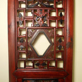 Antique Chinese Screen Panels (2760)(Pair), Cunninghamia Wood, Circa 1800-1849