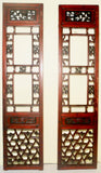 Antique Chinese Screen Panels (2763) (Pair) Cunninghamia wood, Circa 1800-1849