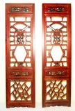 Antique Chinese Screen Panels (2817) (Pair), Circa 1800-1849