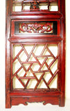 Antique Chinese Screen Panels (2822) (Pair), Circa 1800-1849