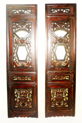 Antique Chinese Screen Panels (2825) (Pair), Circa 1800-1849