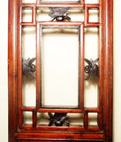 Antique Chinese Screen Panels (2828) (Pair), Circa 1800-1849