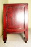 Antique Chinese Ming Cabinet  (2866), Circa 1800-1849