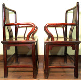 Antique Chinese Ming Arm Chairs (3053) (Pair), Circa 1800-1849