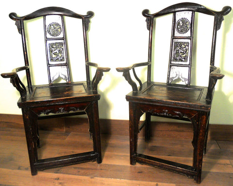 Antique Chinese Arm Chairs High Back (3143) (Pair), Circa 1800-1849