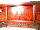 Antique Chinese Petit Altar (3193), Cypress/Elm Wood, Circa 1800-1849