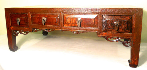 Antique Chinese Ming Chess Table (3233), Zelkova Wood, Circa 1800-1849