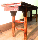 Antique Chinese Ming Bench (3273), Cypress Wood, Circa 1800-1849
