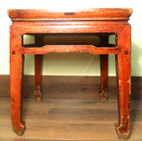 Antique Chinese Ming Meditation Bench (5033), Circa 1800-1849