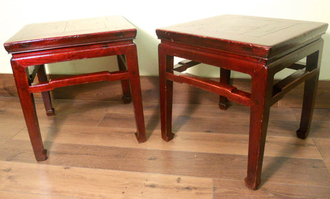 Antique Chinese Ming Meditation Bench (5315), (Pair), Circa 1800-1849
