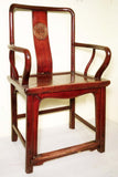Antique Chinese Ming Arm Chairs (5330) (Pair), Circa 1800-1849