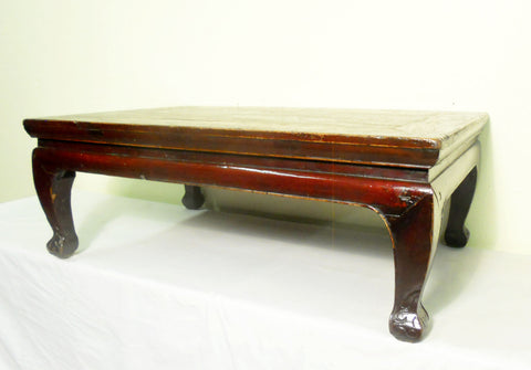 Antique Chinese Kang Table (5395), Circa 1800-1849