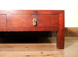 Antique Chinese Ming Coffee Table (5418), Zelkova Wood, Circa 1800-1849