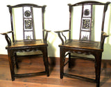 Antique Chinese Arm Chairs (5467) (Pair), High Back, Circa 1800-1849