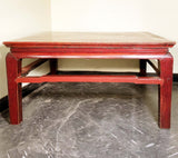Antique Chinese Ming Coffee Table (5485), Circa 1800-1849