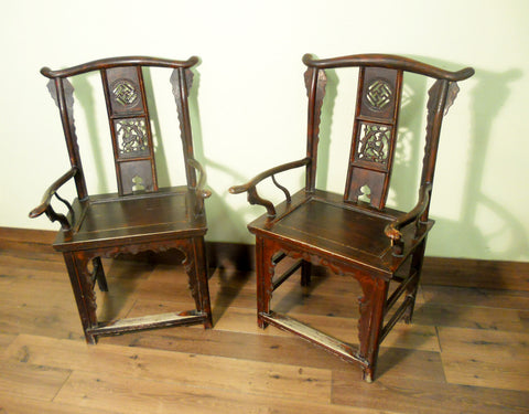 Antique Chinese High Back Arm Chairs (5683)(Pair), Circa 1800-1849