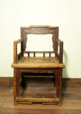 Antique Chinese Screen-Back Arm Chair (5690), (Rose Chair), Circa 1800-1849