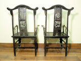 Antique Chinese High Back Arm Chairs (5698), Circa 1800-1849