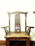 Antique Chinese High Back Arm Chairs (5701), Circa 1800-1849