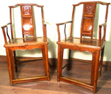 Antique Chinese Ming Arm Chairs (5702) (pair), Circa 1800-1849