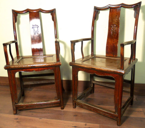 Antique Chinese Arm Chairs (5772) (Pair), High Back, Circa 1800-1849