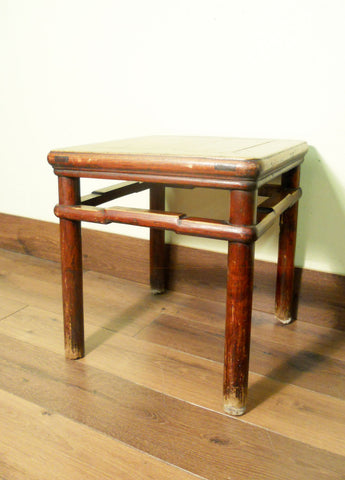 Antique Chinese Ming Meditation Bench (5791), Circa 1800-1849