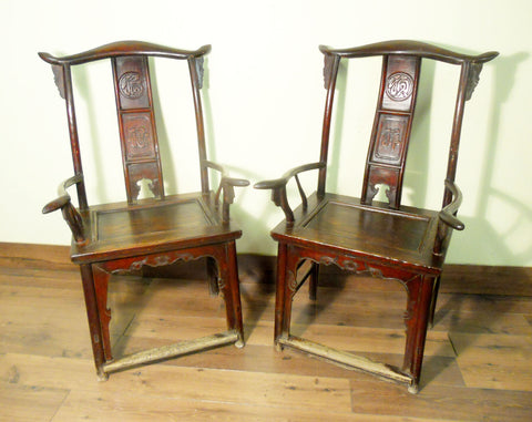 Antique Chinese High Back Arm Chairs (5792) (Pair), Circa 1800