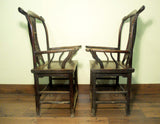 Antique Chinese High Back Arm Chairs (5799), Circa 1800-1849