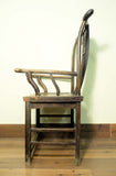 Antique Chinese High Back Arm Chair (5800), Circa 1800-1849