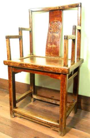 Antique Chinese High Back Ming Arm Chair (5801), Circa 1800-1849
