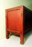 Antique Chinese Petit Ming Cabinet  (5815), Circa 1800-1849