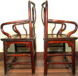 Antique Chinese Ming Arm Chairs (5853) (Pair), Circa 1800-1849