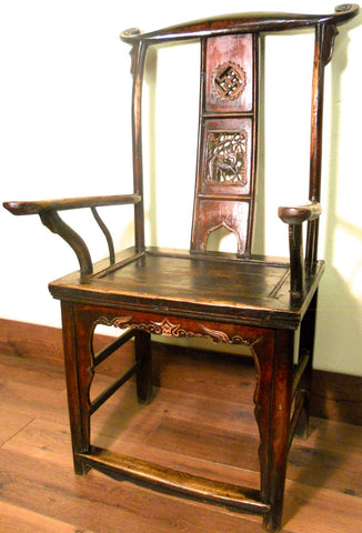 Antique Chinese High Back Arm Chair (5858), Circa 1800-1849