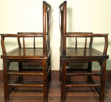 Antique Chinese Ming Arm Chairs (5872) (Pair), Circa 1800-1849