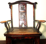 Antique Chinese High Back Arm Chairs (5875) (Pair), Circa 1800-1849