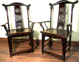 Antique Chinese High Back Arm Chairs (5878) (Pair), Circa 1800-1849